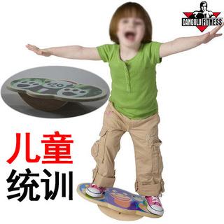 Другие тренажёры,  Детский сад смысл система баланс тренер лесоматериалы ребенок фитнес игрушка деревянный качество баланс тайвань баланс доска баланс педаль, цена 449 руб