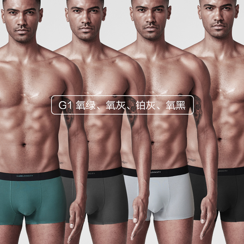 [NO TRACE OF PURE COTTON] D MODELS G1-OXYGEN GREEN, ASH ASH, PLATINUM ASH, OXYGEN BLACK