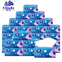 维达抽纸批发整箱纸巾24包家庭用装官方婴儿餐巾纸旗舰店促销500