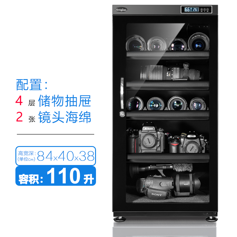 Hengkai 90 110 150 210 L Dslr Camera Electronic Moisture Proof Box Lens Stamp Album Dry Cabinet Free Of Postage