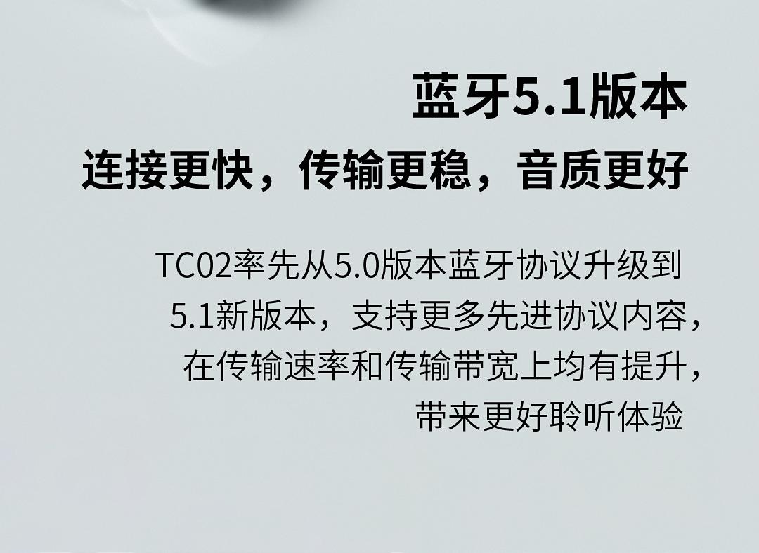 联想 TC02 智能触控 5.1蓝牙耳机 支持单双耳 图4
