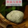 39.9 yuan Burma jade original stone wool material read stone jade raw stone half natural material old pit color kg material
