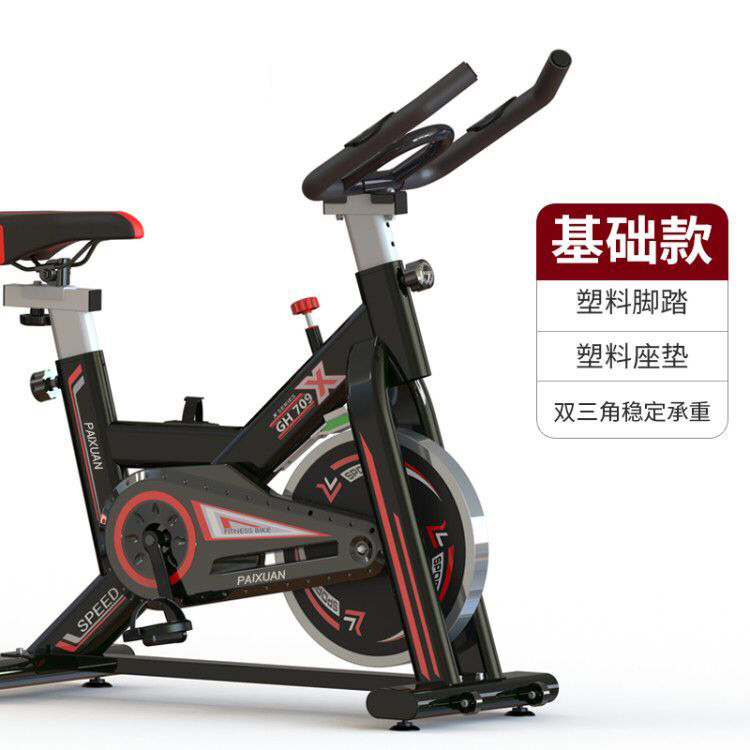 Home Fitness Equipment New motorcycle cycling sports equipment men and women exercise women weight loss Bike