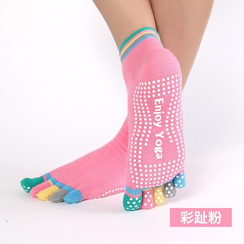 Цвет Порошок для ног