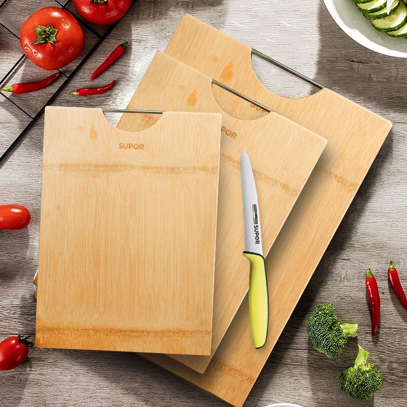 苏泊尔】家用抗菌防霉实木砧板菜板