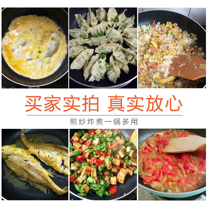 苏泊尔  加厚不粘炒锅26cm+送木铲+锅盖+煎蛋模具 79元起包邮(109-30元券)