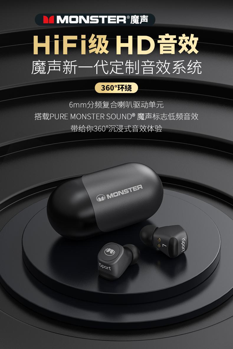 Monster 魔声 iSport Achieve 500 AirLinks 真无线蓝牙耳机 天猫优惠券折后¥179包邮(¥349-170)3色可选