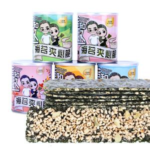 苔知趣芝麻夹心海苔罐装李佳琦推荐即食海苔夹心脆烤紫菜儿童零食