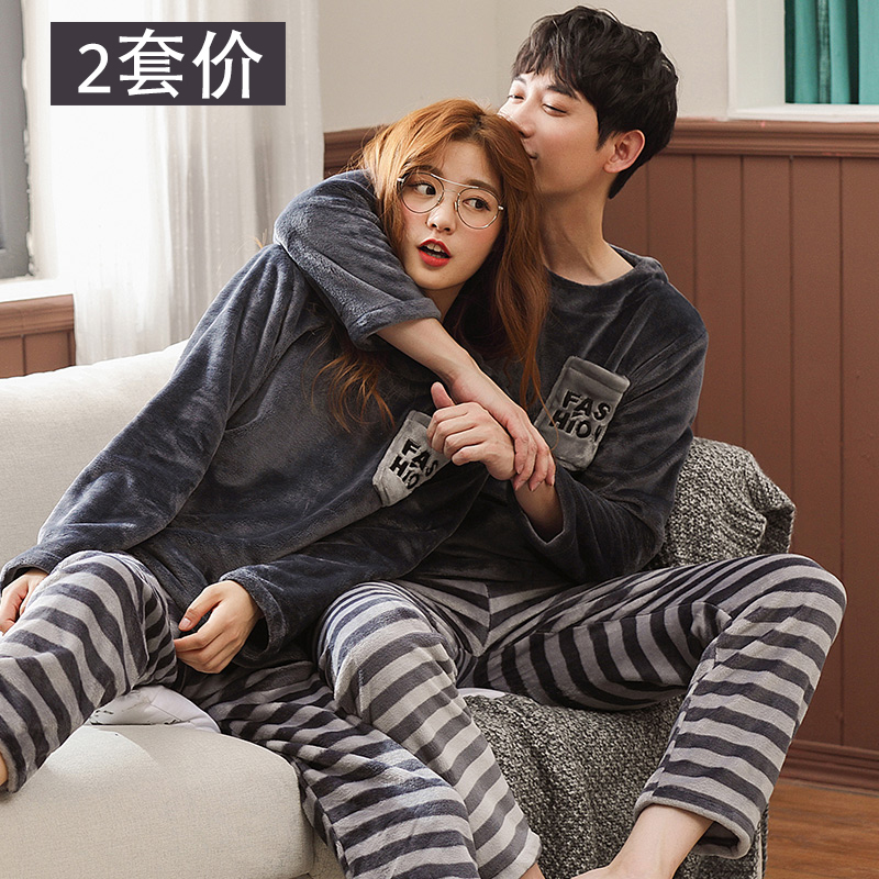 166c834471 Coral velvet couple pajamas autumn and winter men thick warm flannel cute  autumn and winter home service suits