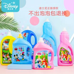 Disney вода с пузырьками дополнительная жидкость ребенок автоматический пузыри электромеханический шаг пузырь пистолет игрушка сконцентрировать пузырь жидкость