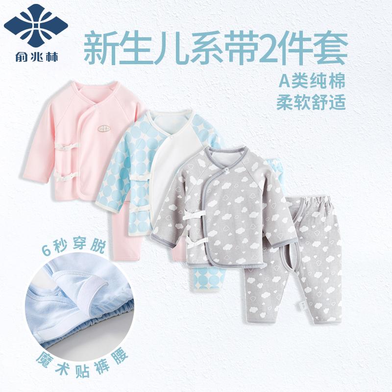 642bd8cd77347 ملابس الأطفال حديثي الولادة الراهب الملابس القطنية المولود الجديد بلوزة  الصيف 0-3 أشهر 6 مجموعة ملابس داخلية ...