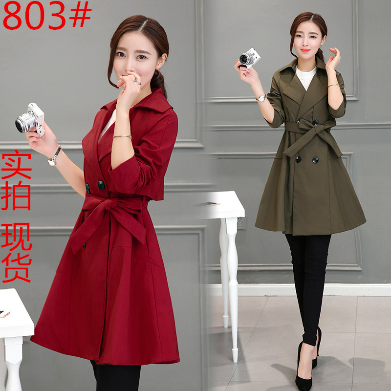 A New Style Of Women's Wear In Autumn Suit Routine Commuter Korean Edition Medium And Long Term