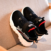 Children's shoes, sports shoes, boys and girls shoes, 2018 new autumn models, big children, autumn, autumn shoes, autumn and winter boys