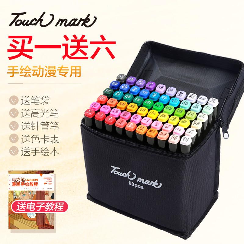 Оригинал Матовый масляный маркер с двойной головкой комплект Студенческий дизайн рисования аниме рисованной мультфильм для разноцветный Маркерная ручка 30/60/80/168 цветная вода цвет Ручка для рисования ручки
