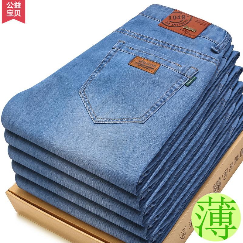 Джинсы мужские Jeans Nzk