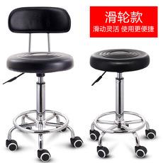 Барный стул Long the domain Xuan