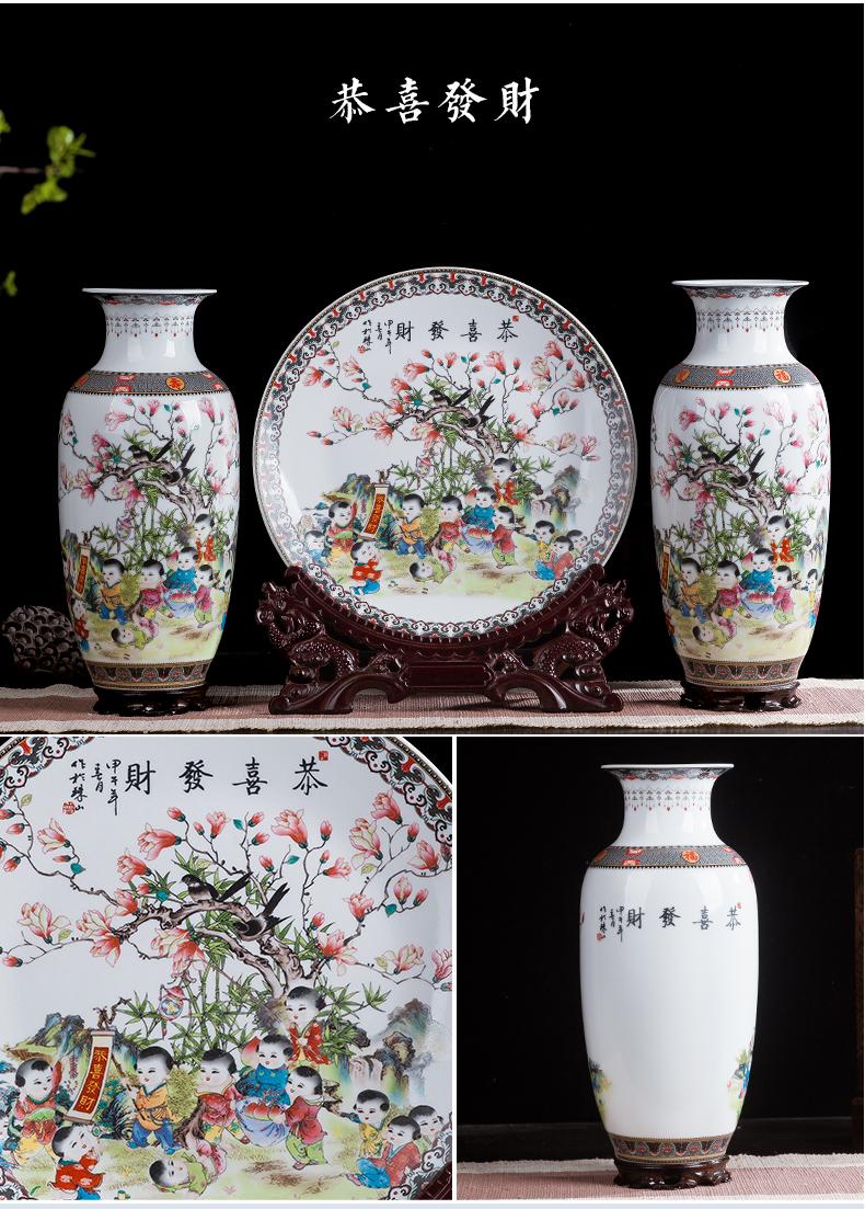 景德镇粉彩陶瓷三件套花瓶瓷器现代家居插花装饰客厅玄关书柜摆件