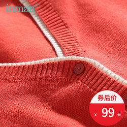 Yinman flagship store autumn 2020 new women's woolen sweater cardigan with sweater coat thin top