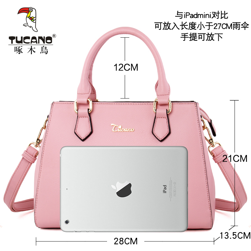 ... 2018 new fashion shoulder messenger bag tide ladies bag handbag handbags  autumn and. Zoom · lightbox moreview · lightbox moreview · lightbox  moreview ... 6f14970ea5