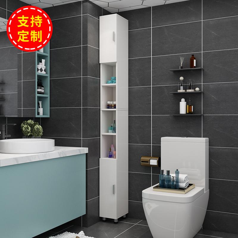 卫生间柜子v柜子马桶边浴室储物柜夹缝厕所窄柜免打孔置物架可订做