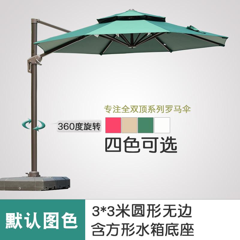 Цвет: Обновление 3 метров циркуляр бесконечности (120 кг бак для воды