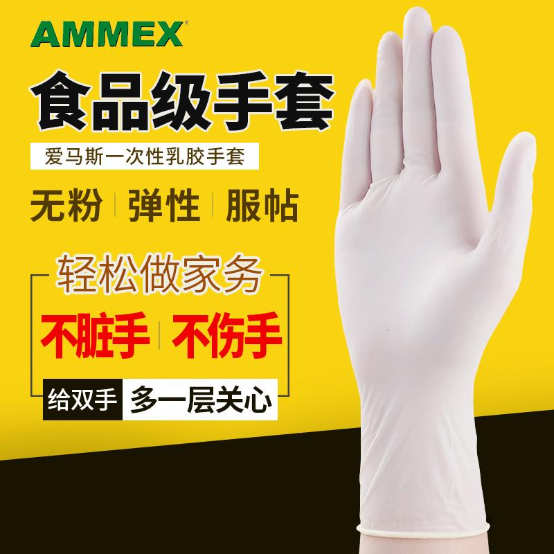 食品级一次性手套乳胶塑胶医用手套橡胶加厚餐饮美容家务100只盒