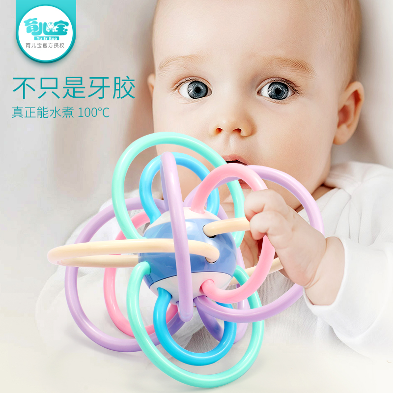 Can bite baby toys 3-6-12 months four-five puzzle female baby hand-shake ring soft glue newborn boy