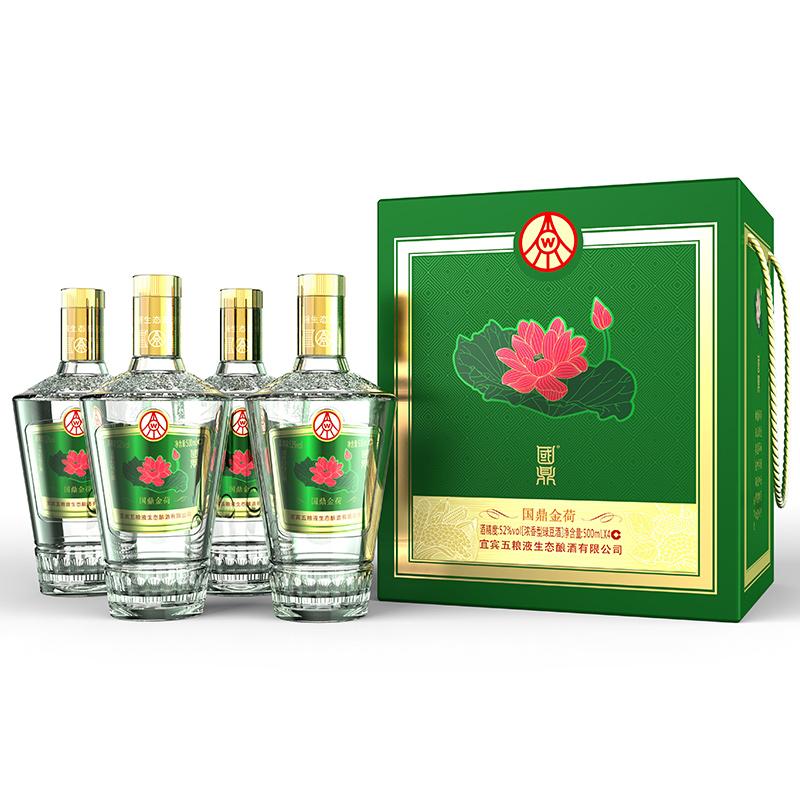 五粮液 国鼎金荷 52度浓香型白酒 500ml*4瓶礼盒装 双重优惠折后¥178包邮