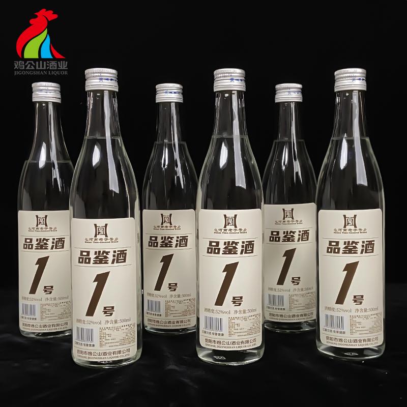 【鸡公山】52度品鉴酒浓香型白酒*6瓶