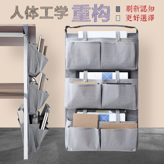 Book bag desk storage hanging bag junior and high school students simple multifunctional white desk artifact thick student test paper storage bag