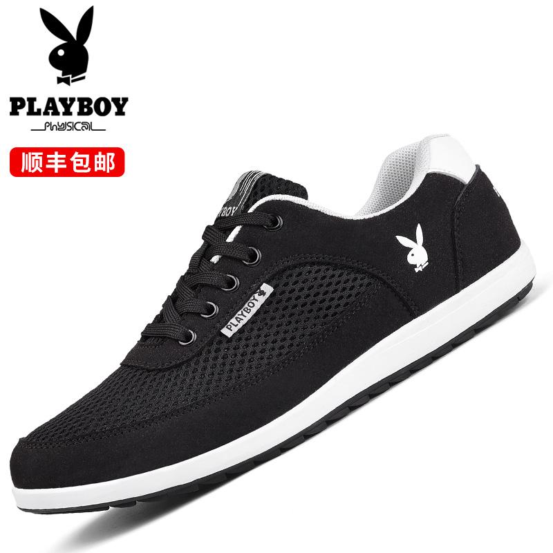 Демисезонные ботинки Playboy ha73088/1