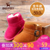 Babyfeet baby snow boots girls leather children's boots boys baby cotton boots soft winter 1-3