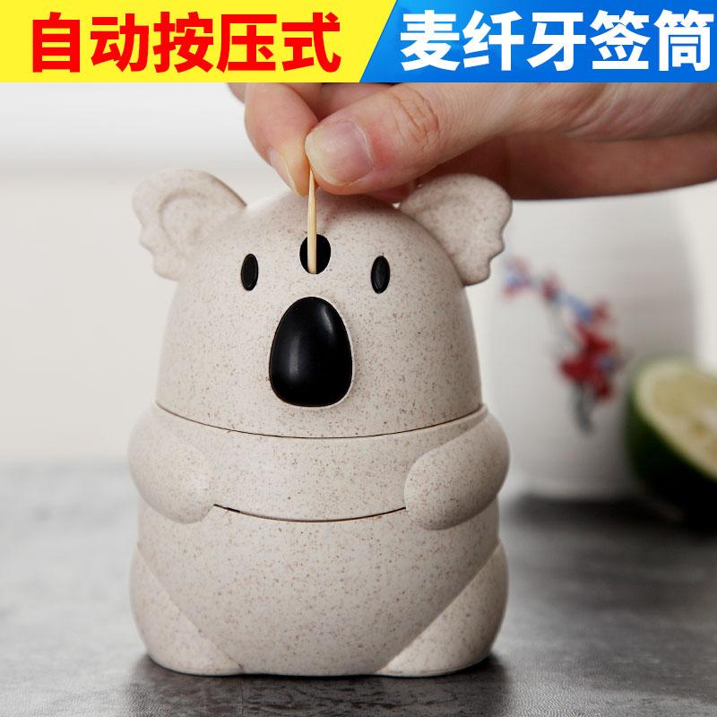 Мультяшный коала для зубочистки автоматическая Творческий милый зубочистка коробка дома простая гостиная зубочистка canister портативный