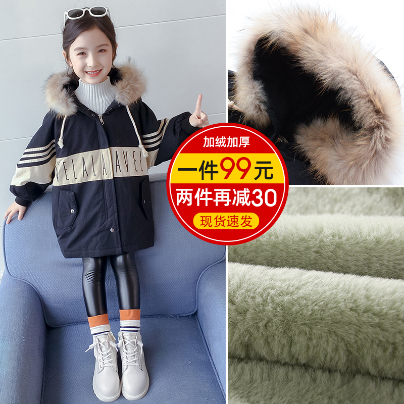 Girls cotton clothing winter clothing 2019 new foreign air little girl cotton wool plus thick coat children pie overcome down cotton clothing