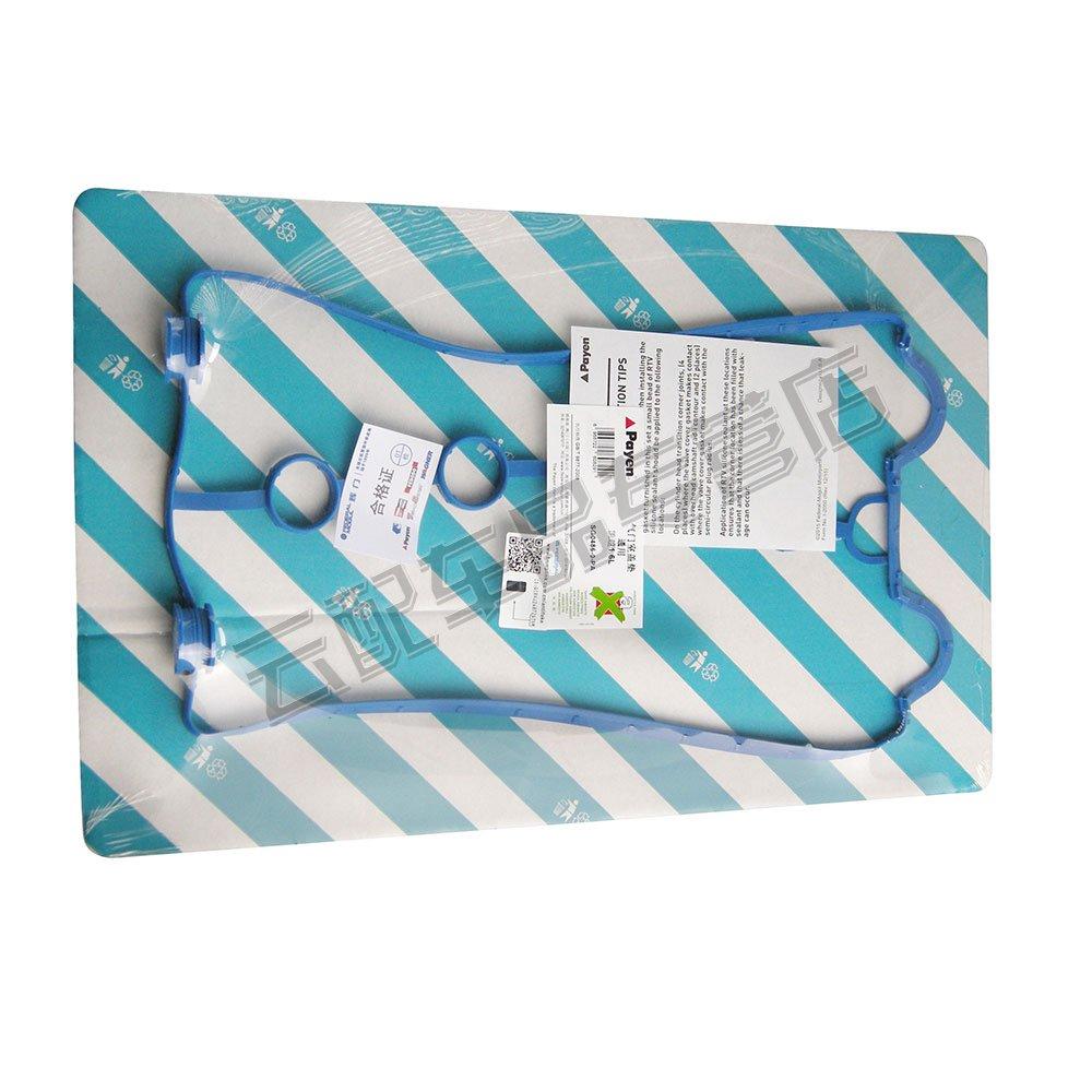 辉门气门1.6乐风乐骋科鲁兹英朗新君威加厚蓝色室盖垫密封圈凯越