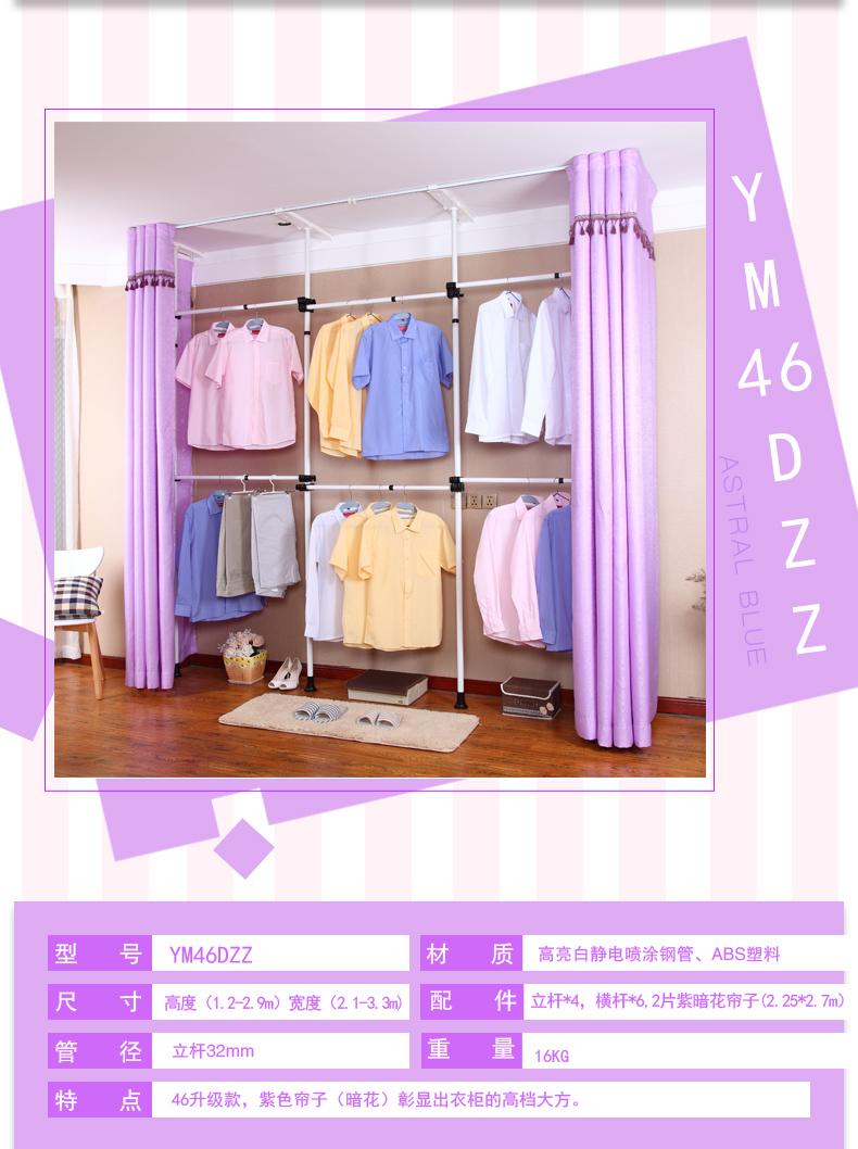 衣柜描述46_04.jpg