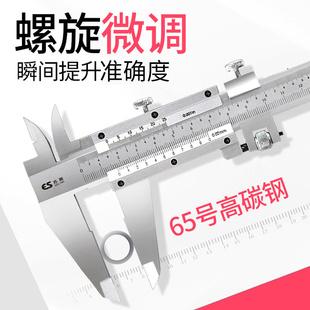 苏测游标卡尺0-300mm高精度迷你不锈钢卡尺机械0-200mm小油标油表