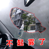 Anti-fog agent car windshield window defogging car front car with winter long-term defogging anti-fog spray