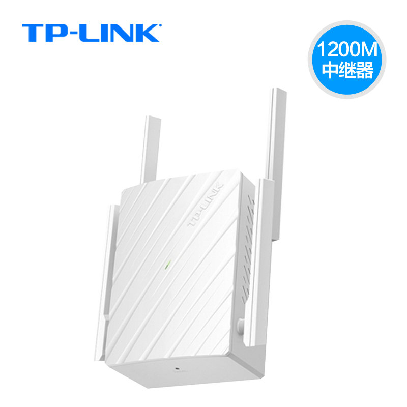 TP-LINK signal amplifier WiFi booster 5G dual-band 1200M home Gigabit  wireless network repeater high-speed wall wf receiving enhanced expansion