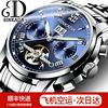 Genuine Bunkada watches men's automatic mechanical watches men's watches hollow fashion luminous waterproof men's watch