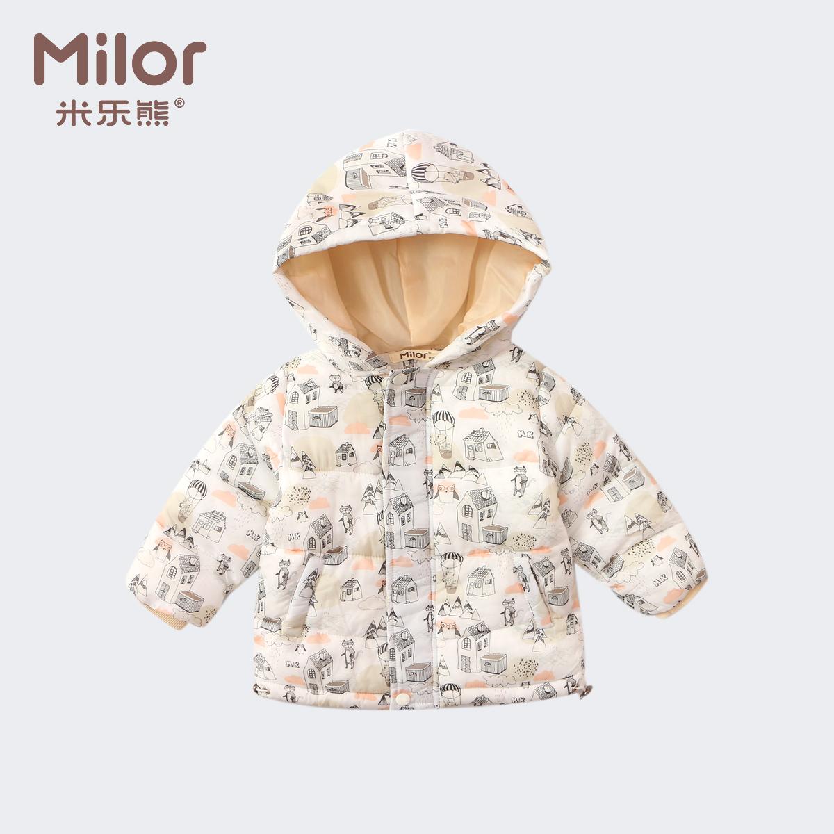 米乐熊女宝宝长款外套棉服冬季外出服带帽子M4S0917D