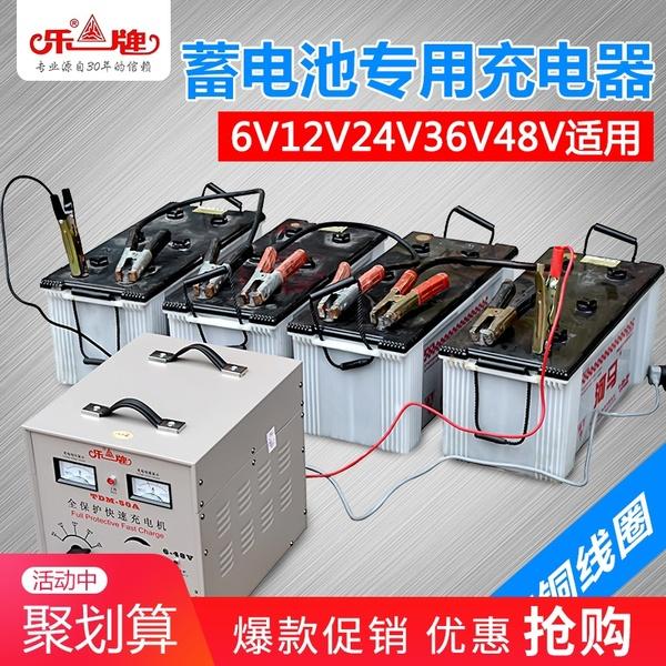Музыка карты 12v автомобиль аккумуляторная батарея зарядное устройство мотоцикл аккумулятор зарядное устройство медь большой мощности 24v вольт общий
