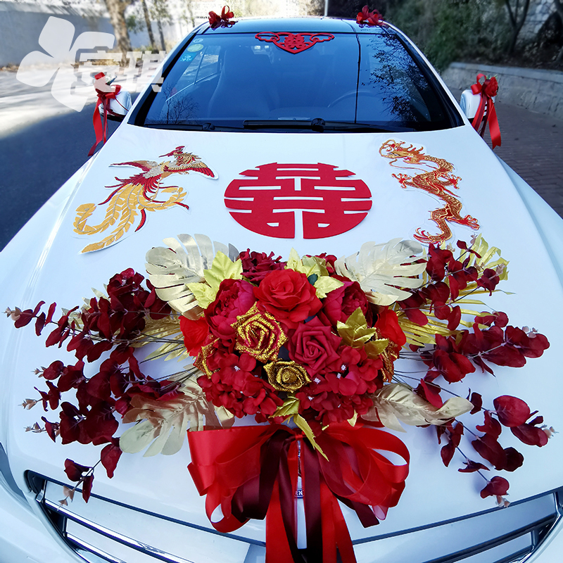 Chinese style wedding car front flower decoration set Golden dragon Caifeng ancient style Xiuhe wedding ceremony decoration simulation flower innovation