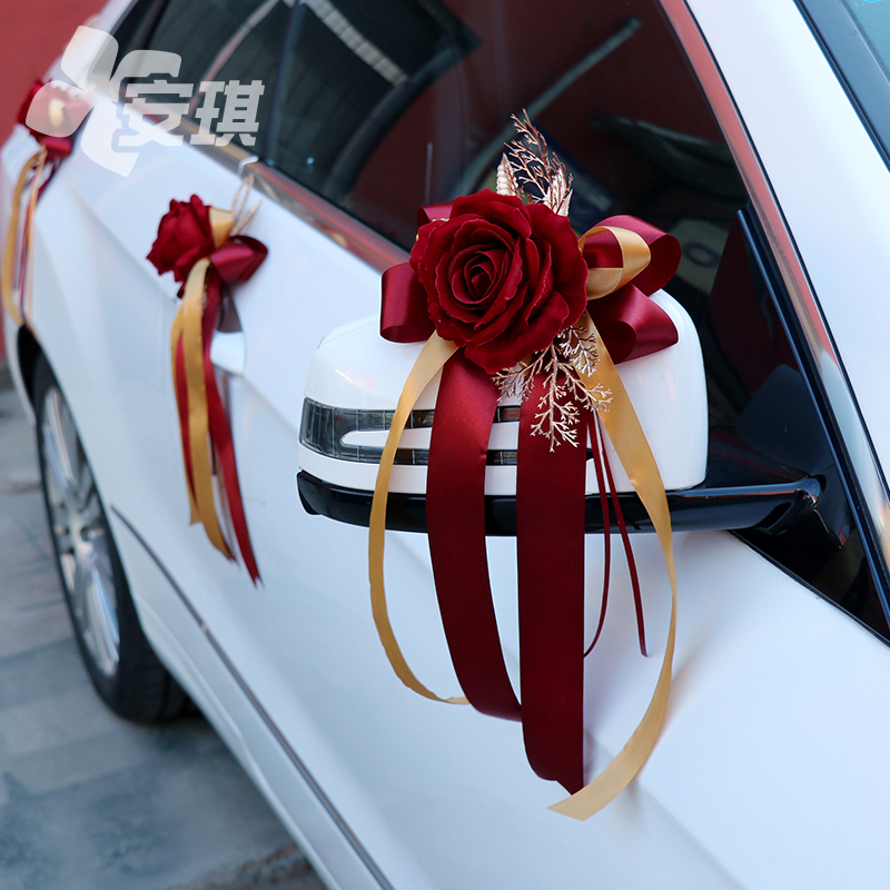 Wedding car decoration decoration Chinese wedding deputy team decoration Rearview mirror door handle bow pull flower simulation flower