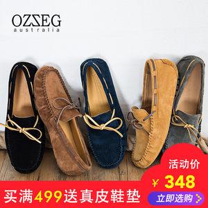 OZZEG豆豆鞋男真皮春夏季磨砂透气懒人鞋英伦套脚平底休闲鞋5131M