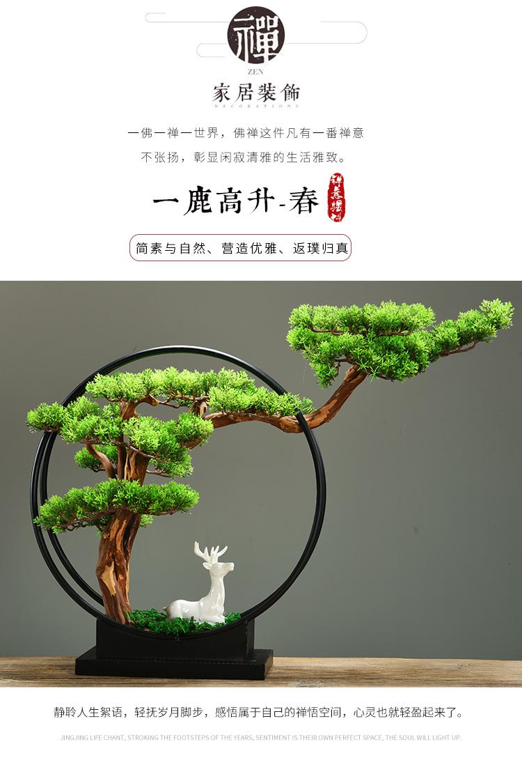 仿真迎客鬆创意新中式禅意陶瓷工艺品客厅玄关电视柜摆件家居饰品详细照片