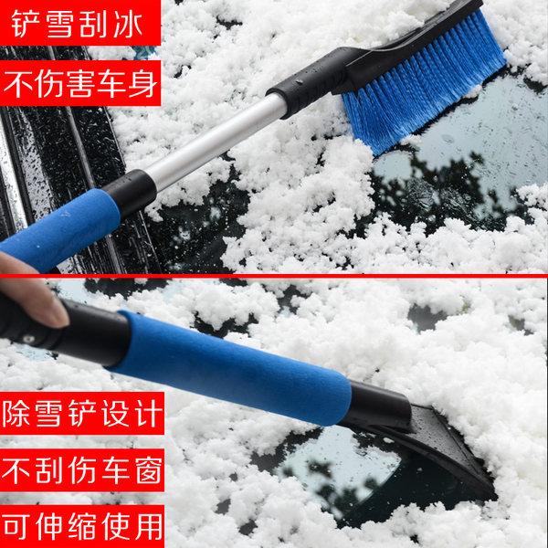 欧柏伦 冬季汽车用品 除雪铲扫雪刷二合一 优惠券折后¥14.9包邮(¥24.9-10)赠品丰富