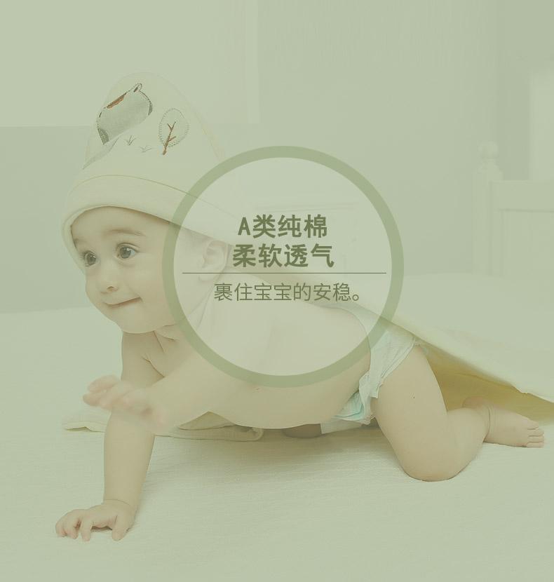 婴儿包被初生新生儿抱被秋冬加厚纯棉产房宝宝包裹被子巾四季通用详细照片