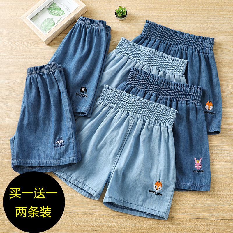 Girls denim shorts 2019 new style summer thin section wear summer children's Cotton Boys casual pants