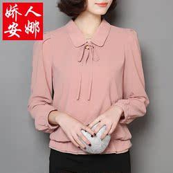 长袖雪纺衫秋季新品短款韩版套头束腰打底衫娃娃领大码纯色上衣女